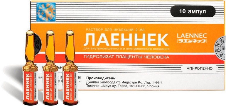 Как выглядит упаковка фирменного препарата Лаеннек