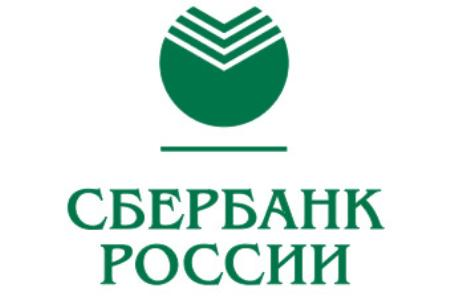 Значок сбербанка, бесплатные фото ...: pictures11.ru/znachok-sberbanka.html