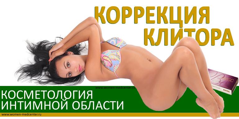 Видео женских оргазмов новенькое
