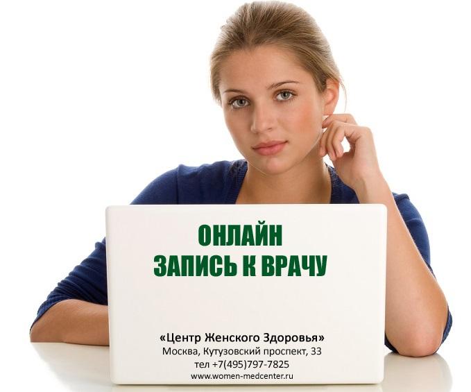 Врач контурной пластики. Записаться к специалисту на консультацию онлайн в Москве