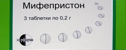 мифепристон инструкция цена украина