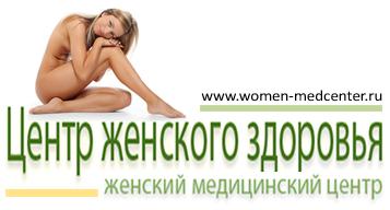 Медицинский центр красноярск хирургия